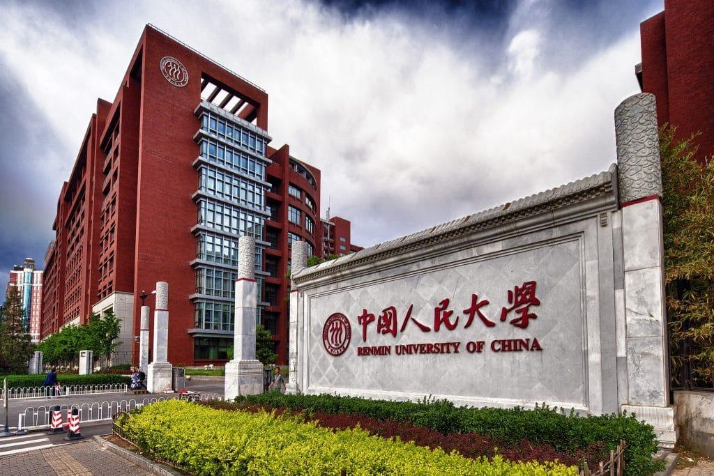 Renmin University case study