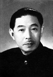 Mao Dun