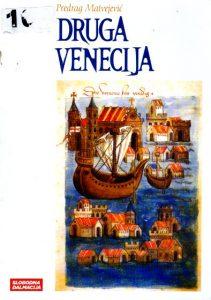 Cubierta de Druga Venecija, Predrag Matvejevic